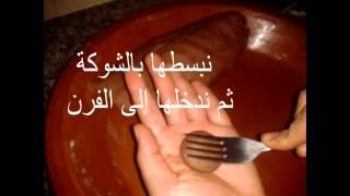 getlinkyoutube.com-حلويات مغربية سهلة ولذيذة واقتصادية