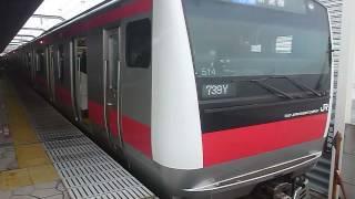 getlinkyoutube.com-JR東日本E233系5000番台514編成京葉線 舞浜駅発車
