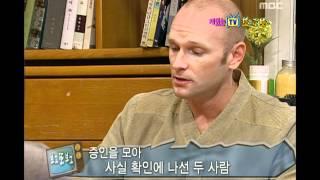 getlinkyoutube.com-Happy Time, The jewel family #04, 보석비빔밥 20091011
