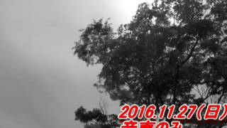 getlinkyoutube.com-20161127京都精華町ゲートウェイチャーチ
