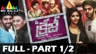 Crazy Telugu Full Movie Part 1/2 | Aarya, Hansika, Anjali | Sri Balaji Video