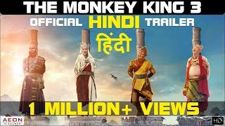 The Monkey King 3 Official Hindi Trailer | Movie coming soon in India