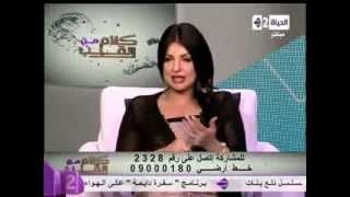 getlinkyoutube.com-د سمر العمريطي - فوائد الخميرة