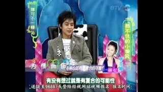 getlinkyoutube.com-林心如和林志颖(break-up lover)