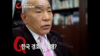 getlinkyoutube.com-청와대 경호원들의 사부 '장수옥'