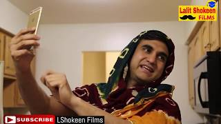 Rajpoot New Funny Clip For Loan Call Behave 2017