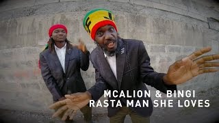 McALion & Bingi - Rasta Man She Loves