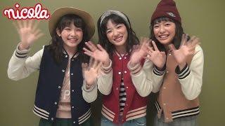 getlinkyoutube.com-10/31発売!! ニコラ12月号の表紙ニコ㋲から動画メッセージ!