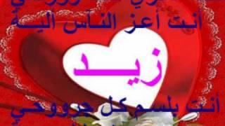 getlinkyoutube.com-حاتم العراقي حبيبي بداعت العشره