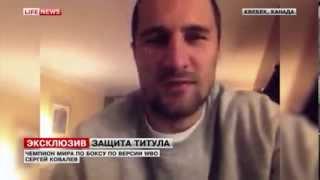getlinkyoutube.com-Российский боксер Сергей Ковалев отстоял титул чемпиона мира по версии WBO