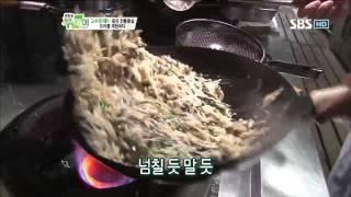 getlinkyoutube.com-고수뎐-담소룡편