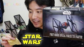 getlinkyoutube.com-めっちゃカッコイイ!!!ファースト・オーダー スペシャル・フォース タイ・ファイター プラモデル STAR WARS FIRST ORDER SPECIAL FORCES TIE FIGHTER