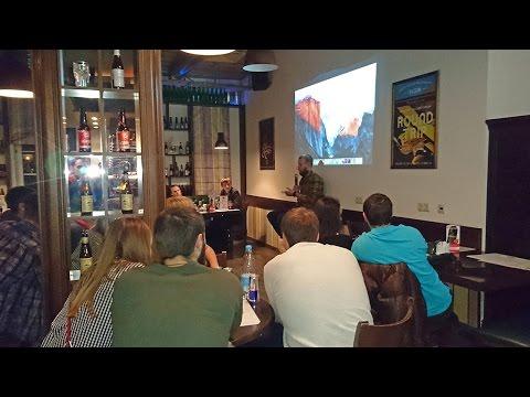 Бородатая Езда встреча с подписчиками и презентация нового видео