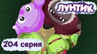 getlinkyoutube.com-Лунтик и его друзья - 204 серия. Музыка ветра