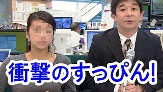 """getlinkyoutube.com-【放送事故】生野陽子アナが""""すっぴん""""で登場!顔が普段と違う!?/Yoko Shono announcer appeared in """"no makeup""""!"""