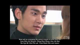 [Engsub] Dream High's Deleted Scene | Kim Soo Hyun - Suzy
