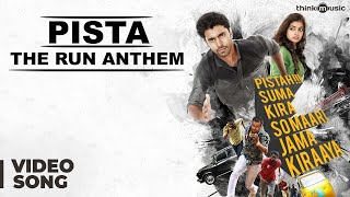 "getlinkyoutube.com-NERAM : ""Pista The Run Anthem"" Video Song 