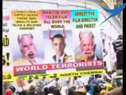 Innocence of Muslims-Anti Islamic film Protests against US continue in Chennai- ANI