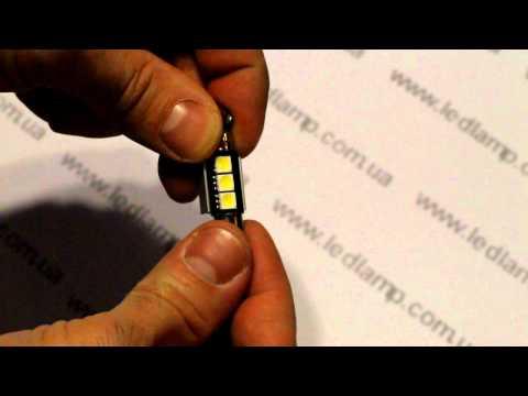 Светодиодная автолампа освещения салона с обманкой T10x36 3 SMD-EF