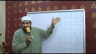 getlinkyoutube.com-نور البيان للمعلمين بدور تحفيظ القرآن - الكسر والضم.wmv