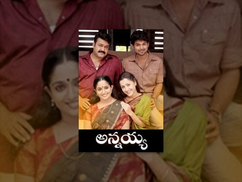 Annayya-telugu full lenght movie