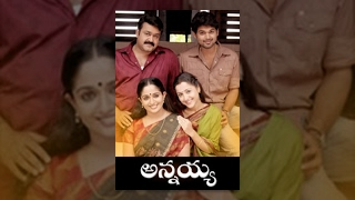 getlinkyoutube.com-Annayya - Telugu Full Lenght Movie [HD] - Mohanlal, Kavya Madhavan
