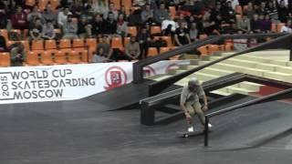 20151121 World Cup Skateboarding Moscow 2015, finals - 1st run of 3