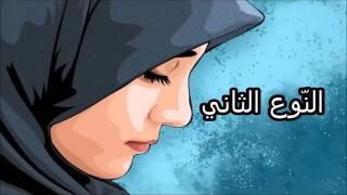 getlinkyoutube.com-كيفية لبس الحجاب الشرعي الإسدال - 4 أنواع في فيديو واحد