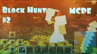 getlinkyoutube.com-BLOCK HUNT MINECRAFT PE #2 (блок хант) MCPE