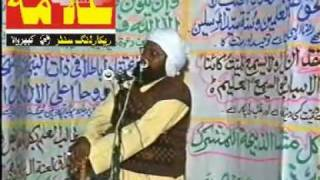 getlinkyoutube.com-sheikh ul quran hazrat Allama Ahmed saeed khan multani RA (Eid ul Fitr)