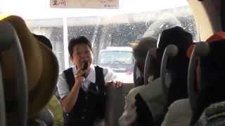 getlinkyoutube.com-北海道「宗谷バス」のベテランガイドさん(2014.10)