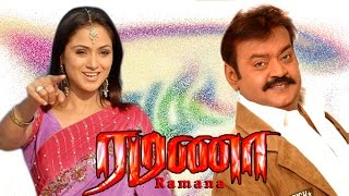 New tamil full movie | Ramana | Vijayakanth tamil full movie 2002 | tamil movie new release