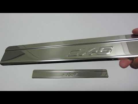 Накладки на пороги Mazda CX-5 2017-