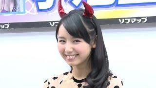getlinkyoutube.com-小池里奈登場! 11thDVD & BD「コイケリナ、ハタチ。(ちょっぴり)オトナ」発売イベント