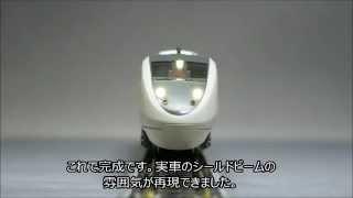 【Nゲージ】 KATO 681系のヘッドライトを電球色LED化する