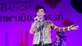 getlinkyoutube.com-อยากบอกว่ารักดังดัง - วิว ชัชวาล อาร์สยาม 09-05-56