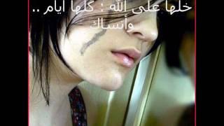 getlinkyoutube.com-يوسف شافي خلها على الله