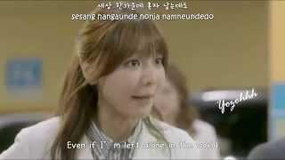 Kim Tae Hyun (DICKPUNKS) - Sometime (My Spring Day OST)[ENGSUB + Romanization + Hangul]