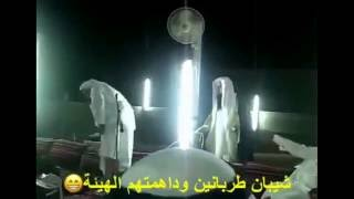 getlinkyoutube.com-شيبان طربانين وداهمتهم الهيئة هههههههههههههههه