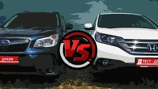 getlinkyoutube.com-Subaru Forester VS Honda CR-V. Сравнительный тест