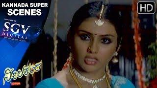 Kannada Romantic Scenes | Crazy star's first Night Scenes | Neelakanta Kannada Movie | Ravichandran