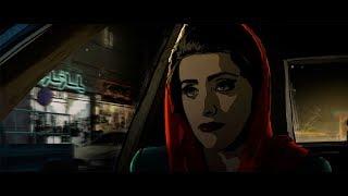 TEHRAN TABOO English Trailer
