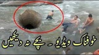 New Khofnak Video Saad Pakistan  2017 Saad width=