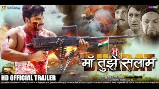 Maa Tujhe Salaam   Official Trailer   Pawan Singh , Akshara Singh , Madhu Sharma   Bhojpuri Movie