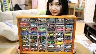 トミカを飾るディスプレイを買った Toy Car Collection Boxes