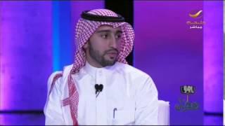 getlinkyoutube.com-هلالي يستفز محمد السهلاوي ويسأله وش رايك بهدف جحفلي على النصر
