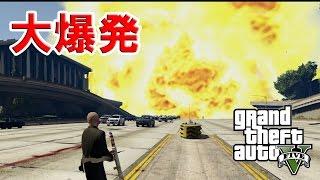 getlinkyoutube.com-【GTA5】大爆発ロケラン!そして裏世界ループ!
