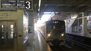 getlinkyoutube.com-小田急多摩線 JR  E233系試運転