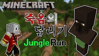 getlinkyoutube.com-애플의 마인크래프트 점프맵을 내 마음대로! 죽음의 달리기 Death Run