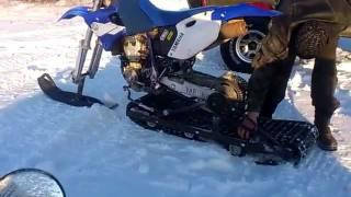 getlinkyoutube.com-Мотоцикл на гусенице. Первый тест..mp4